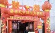 Mua vé vớt, khách trúng thưởng 1,3 triệu USD ở Trung Quốc