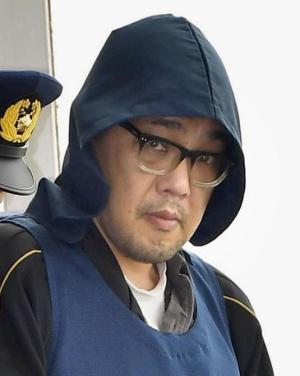 Yasumasa Shibuya, nghi phạm