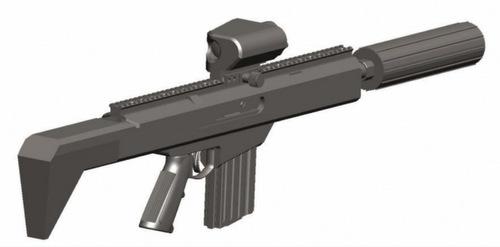 Một mẫu thiết kế sơ khai của dòng NGSAR. Ảnh: Firearm Blog.