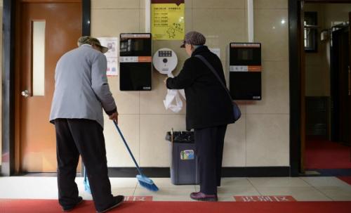 Vị trí quản lý nhà vệ sinh công cộng ở thành phố Vũ Hán dành cho người có bằng đại học.