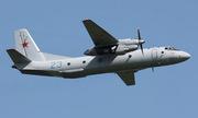 Phiến quân Syria tuyên bố bắn hạ máy bay An-26 Nga