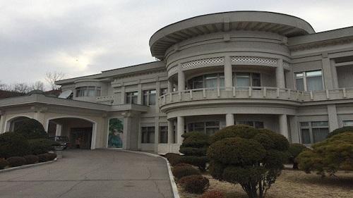 Nhà khách Kobangsan. Ảnh: NHK.