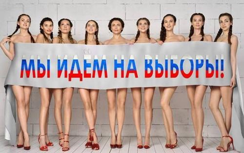 Bà Yulia Dyatlova chụp ảnh cùng 8 người mẫu. Ảnh: JD Image Agency.