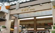 Nam thanh niên giết bạn gái rồi vứt xác gần ga tàu Đài Loan