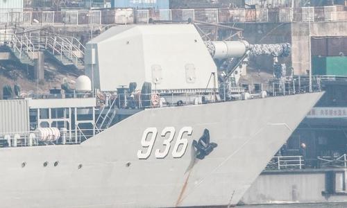 Khẩu pháo điện từ trên tàu đổ bộ Type-072II. Ảnh: SCMP.