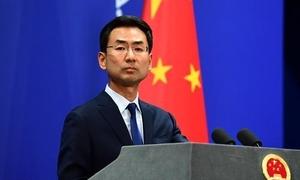 Trung Quốc chỉ trích Mỹ thông qua 'đạo luật thăm Đài Loan'