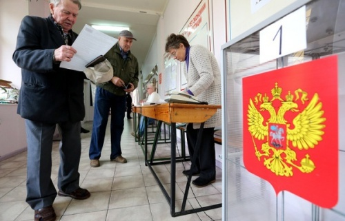 Bầu cử tổng thống Nga sẽ diễn ra ngày 18/3. Ảnh: Tass.