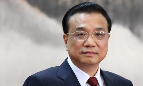 Thủ tướng Trung Quốc Lý Khắc Cường. Ảnh: Xinhua.