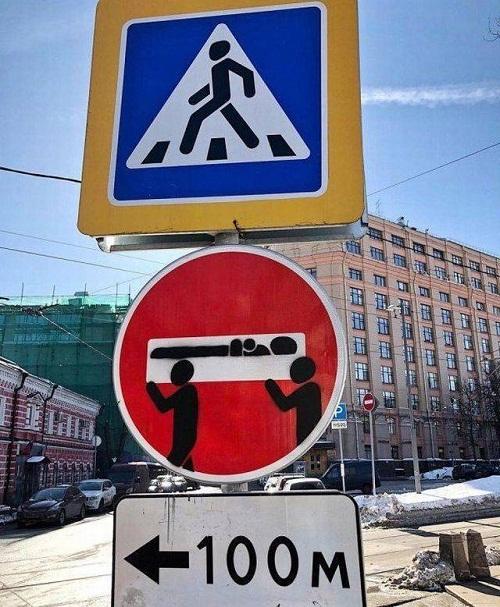 Hai cách qua đường.