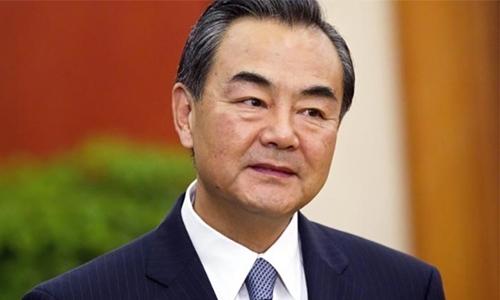 Ngoại trưởng Trung Quốc Vương Nghị. Ảnh: Xinhua.