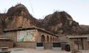 Ngôi làng được mệnh danh 'thánh điện' tôn vinh Tập Cận Bình