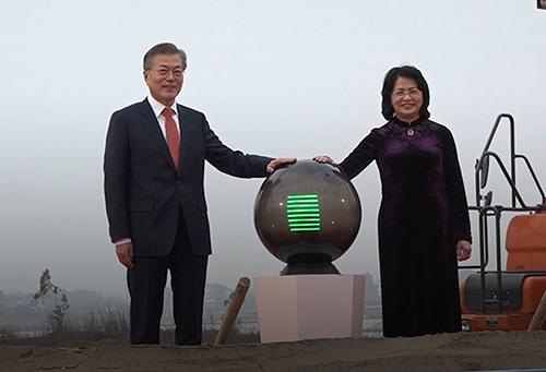 Tổng thống Hàn Quốc: V-KIST sẽ là mảnh đất của nhân tài