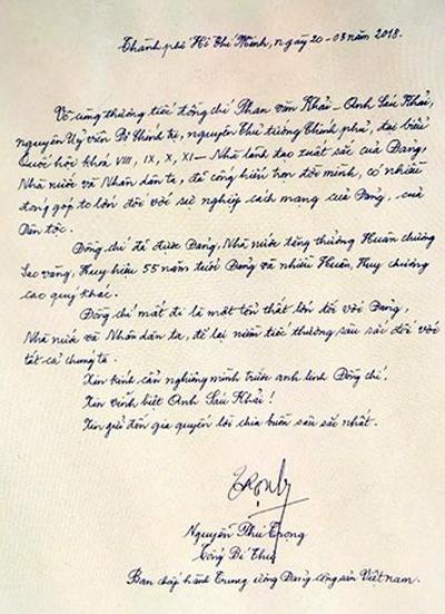 Chia sẻ của Tổng bí thư Nguyễn Phú Trọng trong sổ tang nguyên Thủ tướng Phan Văn Khải. Ảnh: VOV