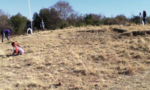 Địa điểm khảo cổ tạiSukerbosrand, Nam Phi. Ảnh: Fox News.