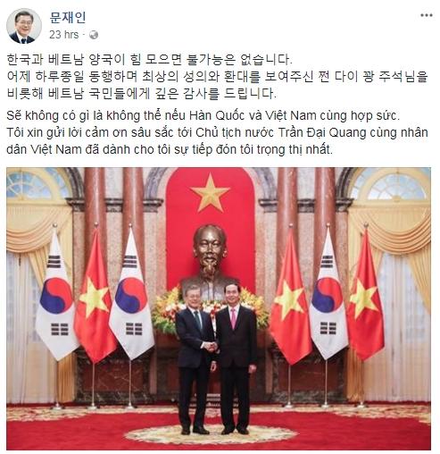 Tổng thống Hàn Quốc cảm ơn Chủ tịch nước Trần Đại Quang và người dân Việt Nam trên Facebook cá nhân. Ảnh chụp màn hình.
