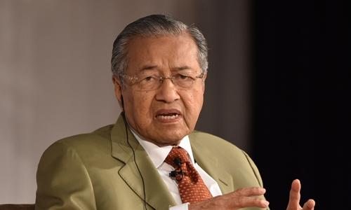 Cựu thủ tướng Malaysia Mahathir Mohamad. Ảnh: AFP.