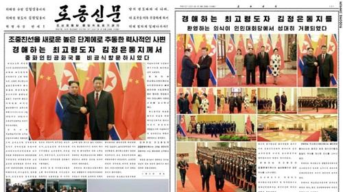 Báo Triều Tiên đưa tin về chuyến thăm của ông Kim tới Trung Quốc. Ảnh: Rodong Sinmun.