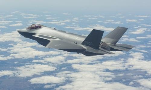 Một tiêm kích F-35A. Ảnh: Yonhap.