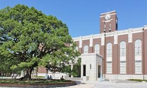 10 đại học hàng đầu Nhật Bản