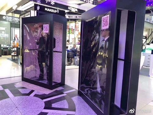 Dịch vụ dùng chung bạn trai ở một trung tâm thương mại thành phố Hải Nam vào Giáng sinh năm ngoái. Ảnh: Shanghaiist.