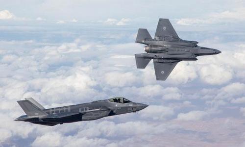 Tiêm kích F-35I trong biên chế không quân Israel. Ảnh: IAF.
