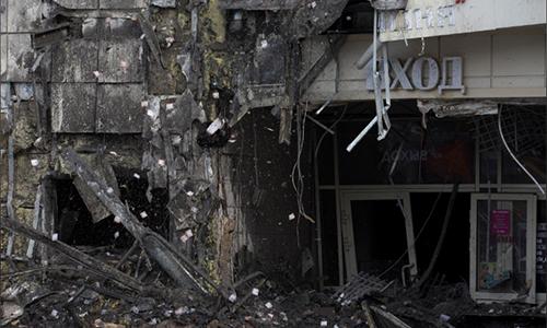Hiện trường hoang tàn của trung tâm thương mạiWinter Cherry sau vụ cháy. Ảnh: