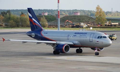 Một phi cơ của hãng hàng không Aeroflot, Nga. Ảnh: Wikimedia.