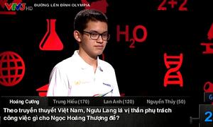 Phần thi Về đích của Nguyễn Hoàng Cường