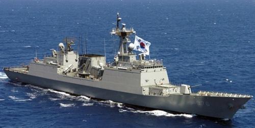 Tàu chiến Munmu the Great của Hàn Quốc. Ảnh: KoreaTimes.