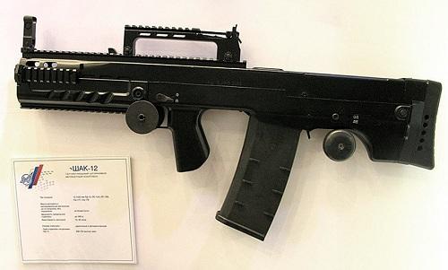 Một khẩu ShAK-12 của Nga. Ảnh: RBTH.