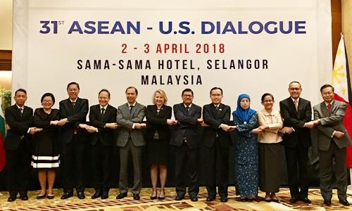 Hội nghị Đối thoại ASEAN - Mỹ diễn ra tại Malaysia. Ảnh: BNG.