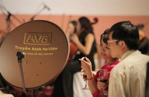 Kết luận thanh tra dự ánMobifone mua 95% cổ phần AVGđược công bố vào chiều 14/3. Ảnh minh họa: Ngọc Thành