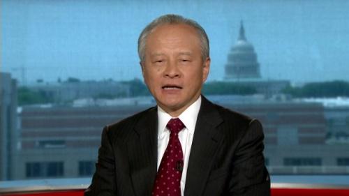 Thôi Thiên Khải, Đại sứ Trung Quốc tại Mỹ. Ảnh: