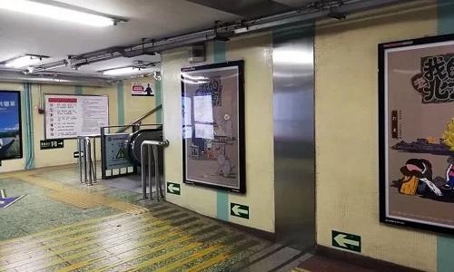 Một ga tàu điện ngầm ở Bắc Kinh. Ảnh: Popular Mechanics