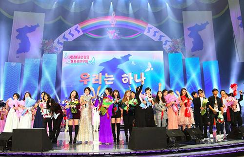 Dàn nghệ sĩ Hàn Quốc và Triều Tiên trong chương trình ca nhạc tối 3/4 ở Bình Nhưỡng. Ảnh: AFP