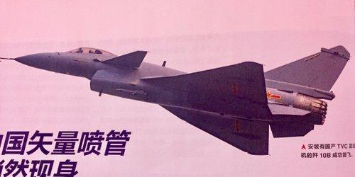 Chiếc J-10C với động cơ thế hệ mới. Ảnh: FYJS.
