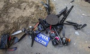 Drone phát thư 20.000 USD của Nga vỡ nát ngay lần đầu bay thử