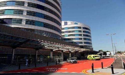Bên ngoàiBệnh viện Birmingham NHS Foundation. Ảnh: Metro.