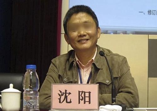 Giáo sư đại học Thẩm Dương. Ảnh: SCMP.