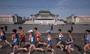 Bình Nhưỡng tổ chức giải marathon quốc tế lần thứ 29