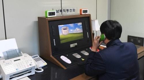 Bên trong làng đình chiến liên Triều trước cuộc gặp Kim - Moon