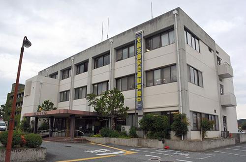 Đồn Cảnh sát thành phố Sanda ở tỉnh Hyogo. Ảnh: Asahi Shimbun.