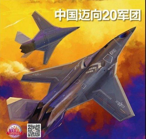 Thiết kế chiếc H-20 vừa được Trung Quốc công bố. Ảnh: Sina.