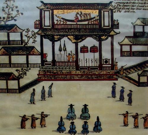 Phủ của gia tộc nắm quyền lực triều chính thời Lê trung hưng.