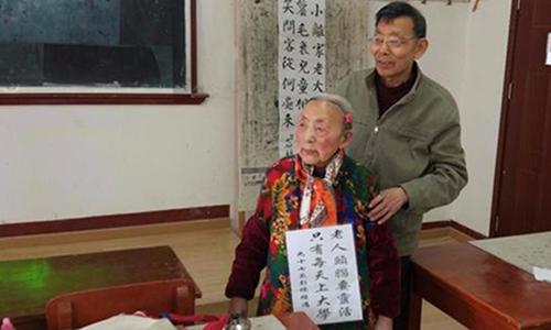Cụ bà 97 tuổi ở Trung Quốc 32 năm học đại học chưa chịu tốt nghiệp