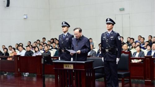 Cựu bí thư Trùng Khánh thú nhận tham nhũng gần 30 triệu USD