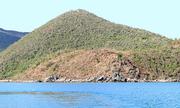 Đất đồi ở Vân Phong bị san lấp trước thông tin thành đặc khu