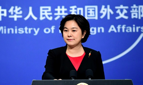Người phát ngôn Bộ Ngoại giao Trung Quốc Hoa Xuân Doanh. Ảnh: Xinhua.