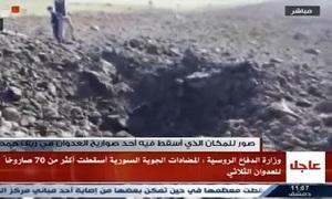 Syria công bố hậu quả vụ không kích của liên quân Mỹ