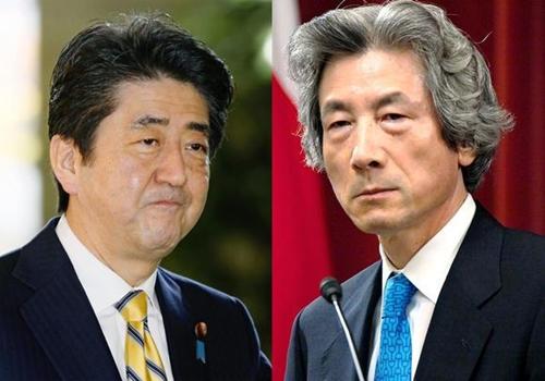 Cựu thủ tướng Nhật Koizumi: Abe có thể từ chức tháng 6